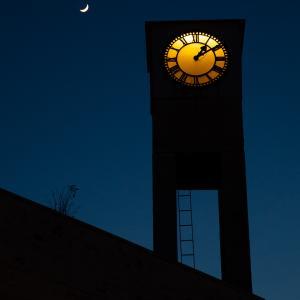 Albion Clock